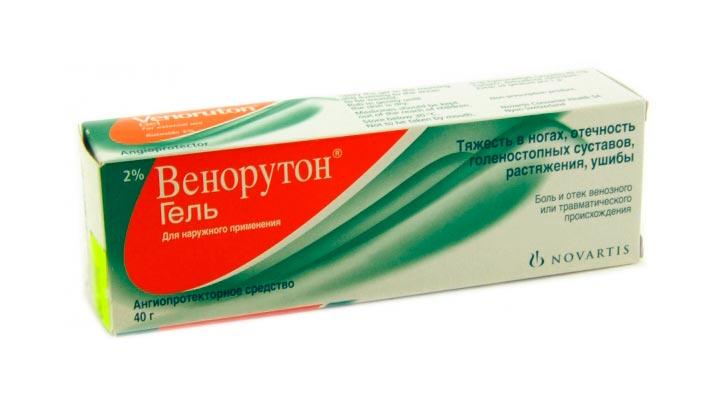 este posibil să se încălzească unguente cu osteochondroză găsiți tratamentul cu artroză