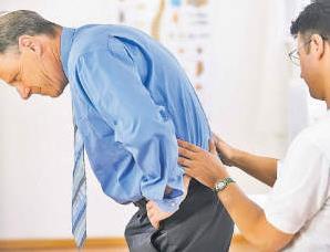 cum să tratezi un genunchi rigid durere la nivelul soldului noaptea