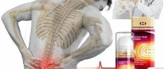 Smântână și pastile pentru durerile articulare,